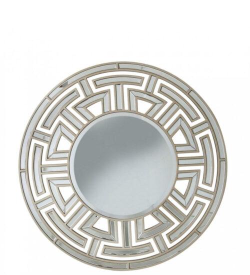 Apollo Champagne Mirror Round Wall Mirror