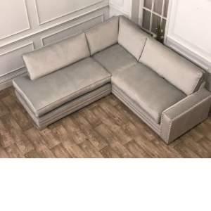 Elise Corner Sofa